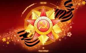 Праздник 23 февраля обои День защитника Отечества обои скачать на рабочий стол мужчинам