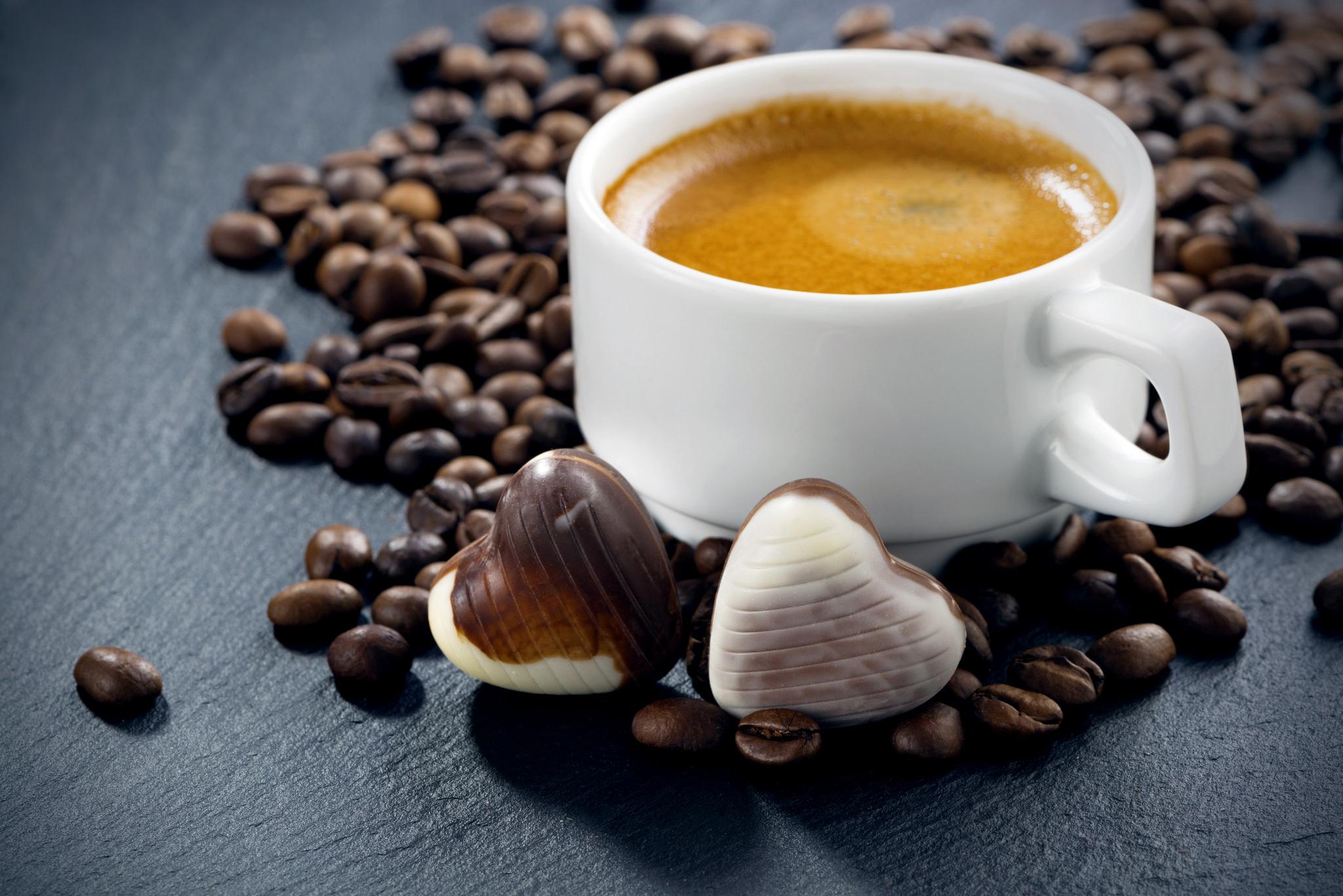 <p>Чашка кофе зерна</p>