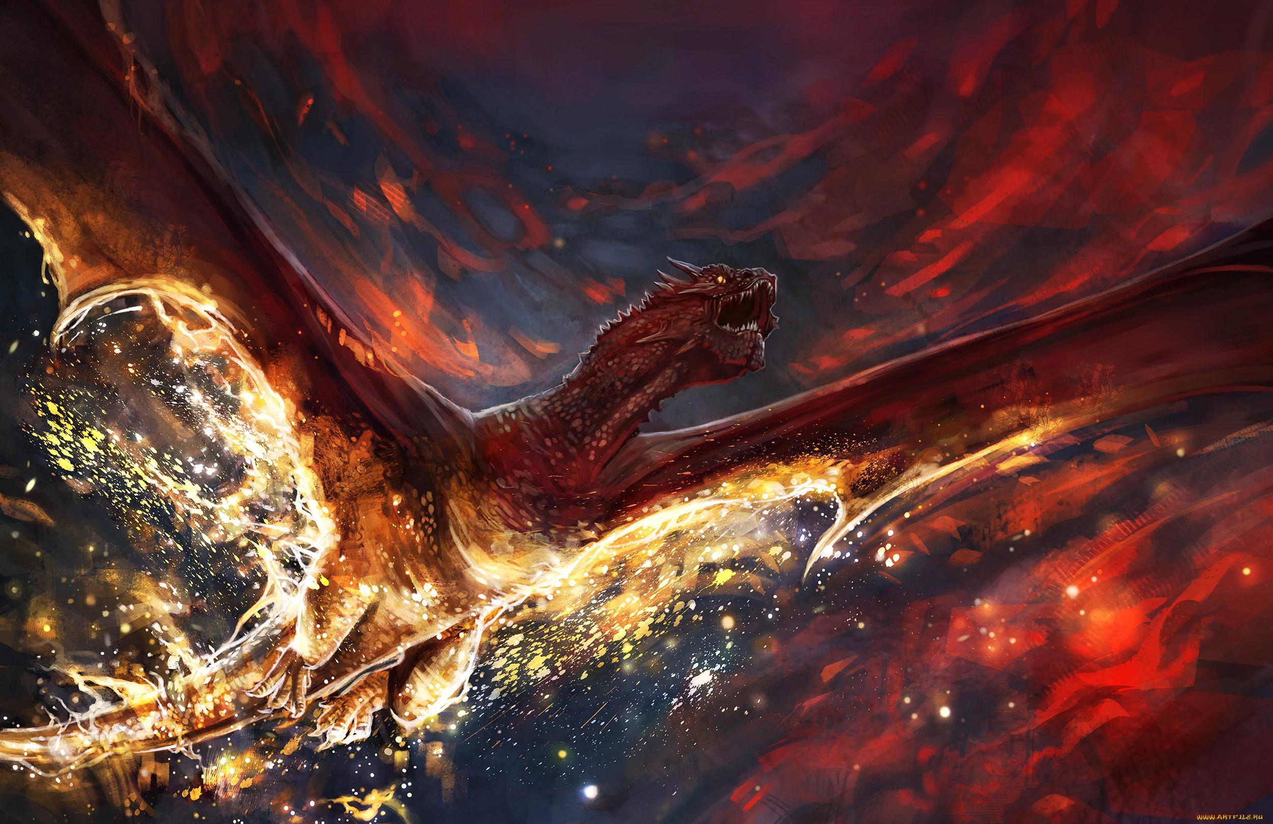<p>Дракон</p>