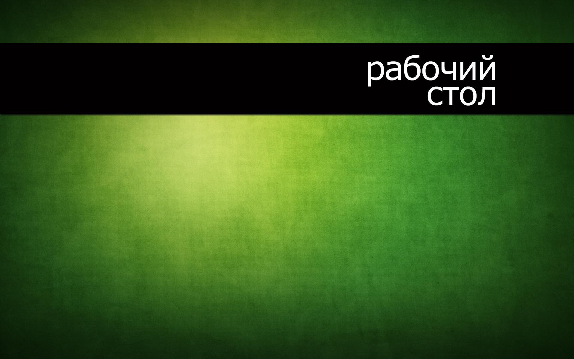 <p>Креатив </p>