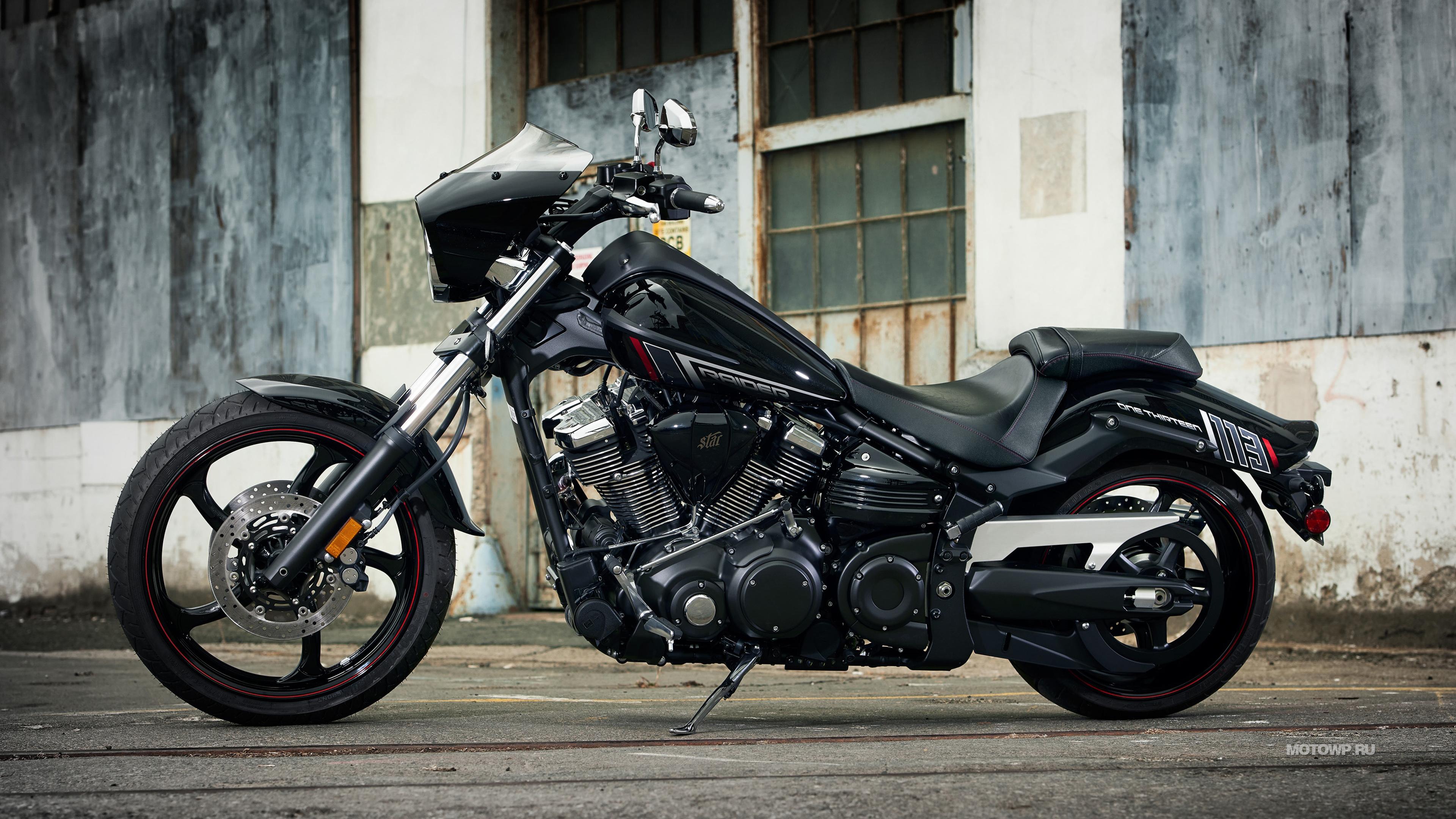 <p>Yamaha Raider</p>