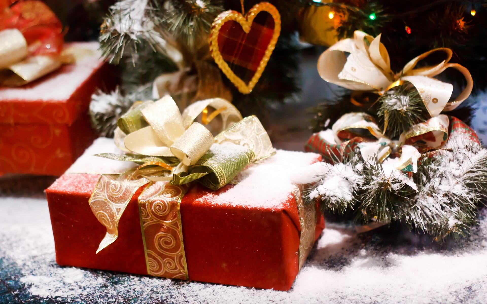 <p>Подарок</p>
